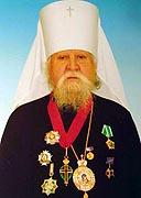 Патриаршее поздравление митрополиту Чебоксарскому Варнаве с 50-летием иерейской хиротонии